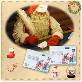 サンタさんへのお手紙画像