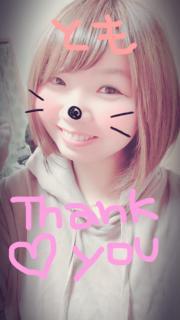 ありがとうございました(*´ω`*)画像