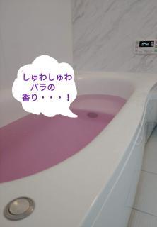 ☆★ローズの香りただよう風呂場★☆画像