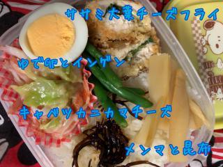 1月17日お弁当画像