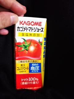 トマト効能、月こ画像