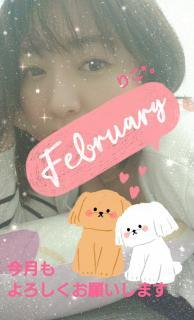 ☆2月☆画像