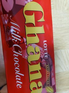 チョコ画像