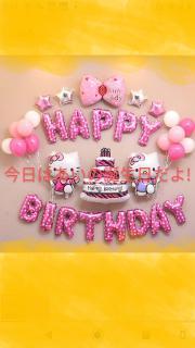 誕生日でーす٩(♡ε♡ )۶画像