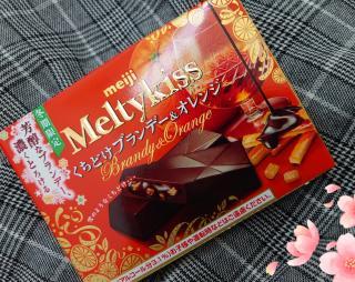 チョコレート画像