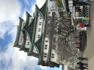 名古屋にて画像