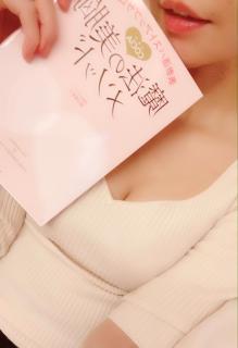 LOVE♡画像