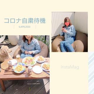 自宅で休日をのんびりと(^_^)v画像