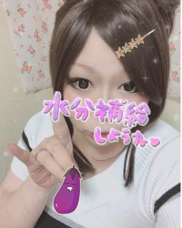 こんばんみ(*´ω`*)画像