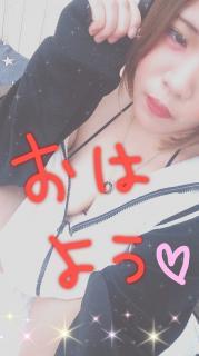 おはよう( ˘꒳˘)