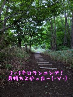 脱水やDAY(・∀・)画像