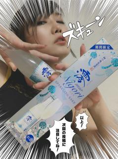 日本酒画像