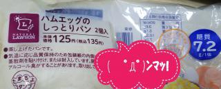 糖質オフ(*^ω^*)画像