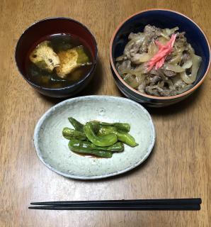 今日の夕飯は牛丼です。画像