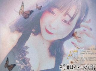 おはよーございますっ♡(⁎ᵕᴗᵕ⁎)ご報告!!画像