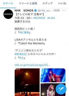 SONGS画像
