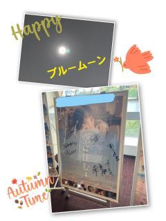 ☆11月☆画像