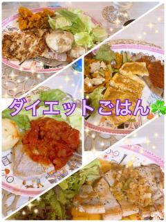 ダイエットの時に食べる物!画像