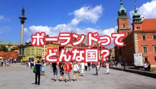 日本はたいへん画像