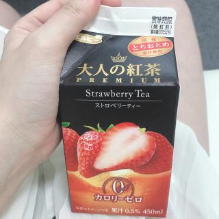 大人の紅茶♡画像