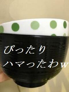 ★またやらかした〜><、台所あるあるw★画像