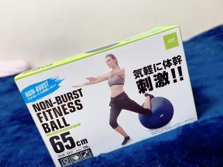 バランスボールを使って…💪画像