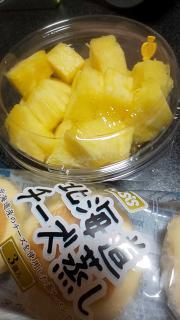 お昼ご飯〜♡画像