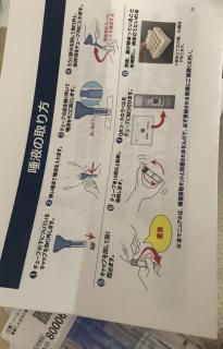 PCR検査画像