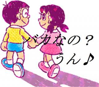 ★理想の恋人★画像