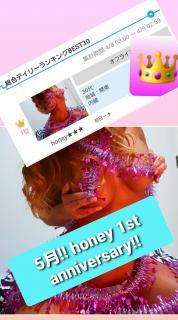 Honey 1st anniversary PR♥画像