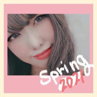 春の俳句画像