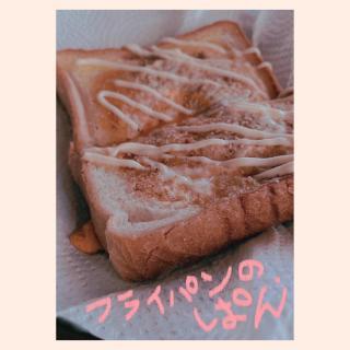 フライパンに好きなもの詰め込む朝のパン画像
