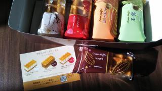 甘い物大好き♥画像