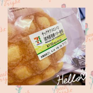 神戸ではメロンパンはサンライズ画像