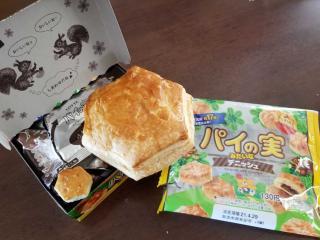 おっきいパイの実(みたいなデニッシュ)