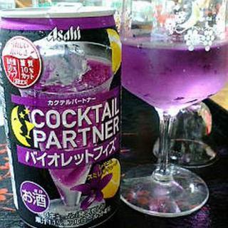 ★○○中にも飲んでいた幻の紫★画像