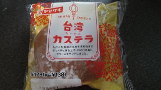 最近ハマリ食べ♪画像
