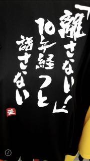 このTシャツ最高かよ画像