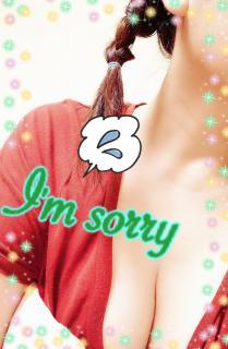 ごめんなさい。画像