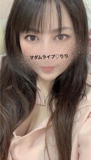 〜お知らせ〜画像
