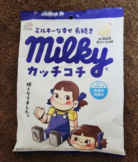 ママの味が・・・えっちいネーミング(*´-`)画像