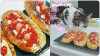 ☆今朝はホットドッグを食☆画像