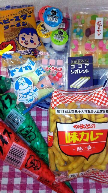 駄菓子(^○^)