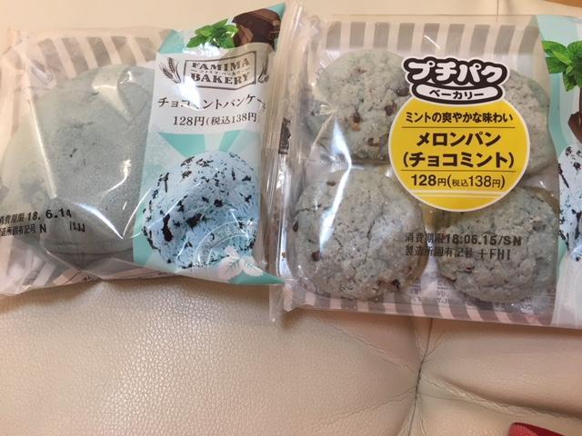 ミント味(^^;)