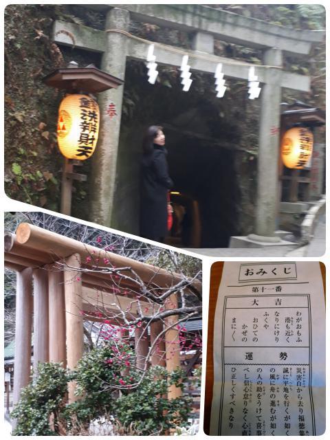 雪の日の『銭洗弁財天宇賀福神社』♪