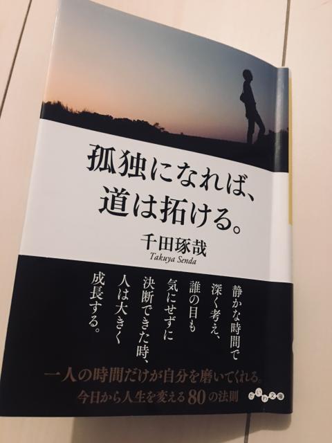 好きな本✨🎀