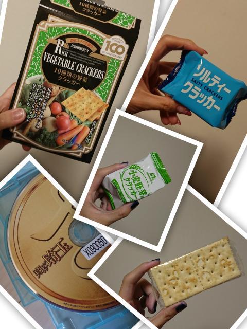 Miz Cracker