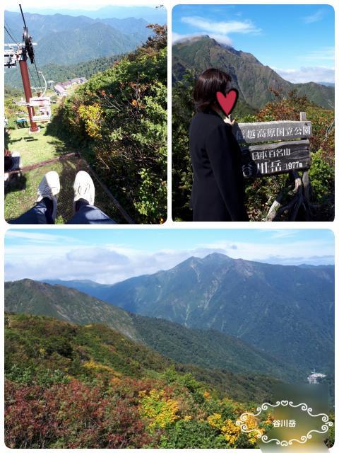 少し秋めいてきた谷川岳  アール♪♪