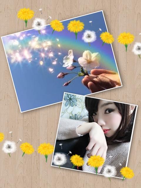 春はすぐそこに✩.*˚